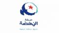 النهضة تشكل لجنة إتصال لمساعدة سعيّد على إختيار رئيس الحكومة