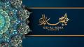 فلكيا.. عيد الأضحى يوم الجمعة 31 جويلية