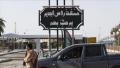 رأس الجدير: إنهاء إجراءات دخول التونسيين القادمين من ليبيا