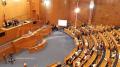 المصادقة على مشروع قانون يتعلق بالتمويل التشاركي بـإجماع النواب