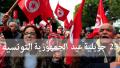 ذكرى إعلان الجمهورية.. فلا عاش في تونس من خانها