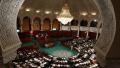 تنقيح المحكمة الدستورية وزجر الاعتداءات على الأمنيين أمام البرلمان