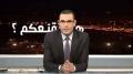 البراءة للصحفي جزائري بلقاسم جير
