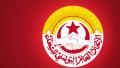تأجيل المؤتمر غير الإنتخابي للإتحاد العام التونسي للشغل