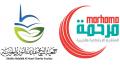شراكة تونسية كويتيّةلبعثمشاريع تنموية فيالمهدية وقبلي