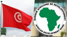 البنك الإفريقي للتنمية يقرض تونس 60 مليون أورو