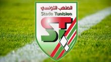 كاتب عام الملعب التونسي: هذه أسباب تأجيل الجلسة عامة انتخابية