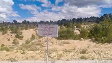 القصرين: تخصيص مليون دينار لفائدة متساكني المناطق العسكرية المغلقة