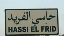 نجاح أكثر من 90% من تلاميذ البكالوريا في المعتمدية الأفقر في تونس