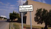 المجلس البلدي بجبنيانة يهدّد بعصيان مدني