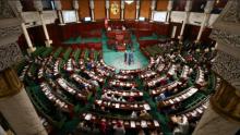الكتلة الديمقراطية تودع عريضة للطعن في قانون الإنعاش الاقتصادي