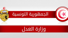وزيرة العدل تقترح عقد دورة خاصة للعفو عن المساجين خارج الآجال