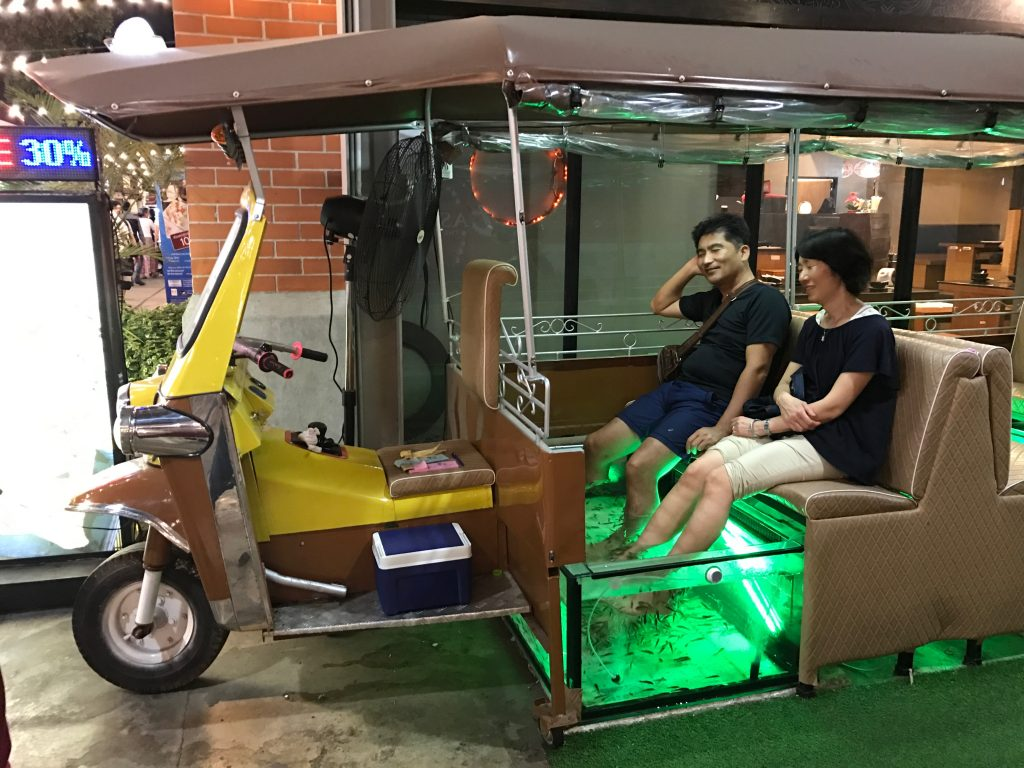 Tuk Tuk Fish Spa