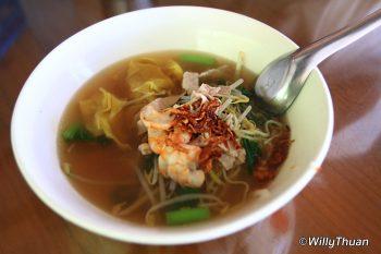Mee Jirayuwat Phuket