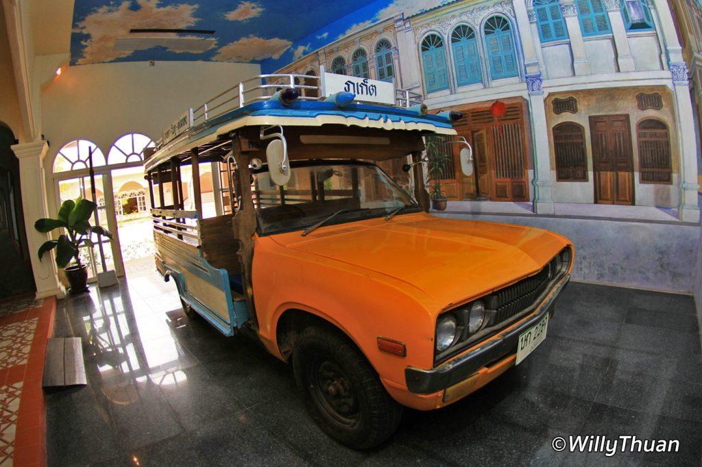 Phuket Mining Museum in Kathu
