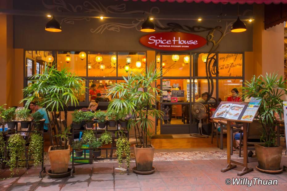 spice-house-jungceylon