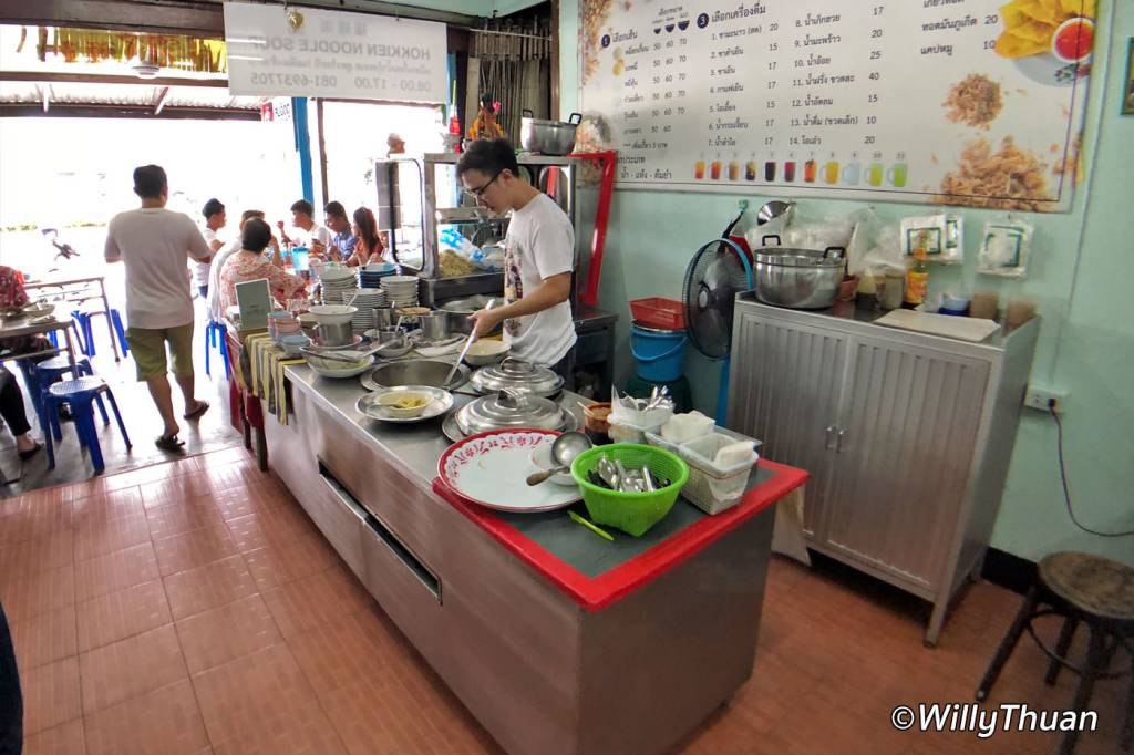Som Chit Noodle Soup Phuket