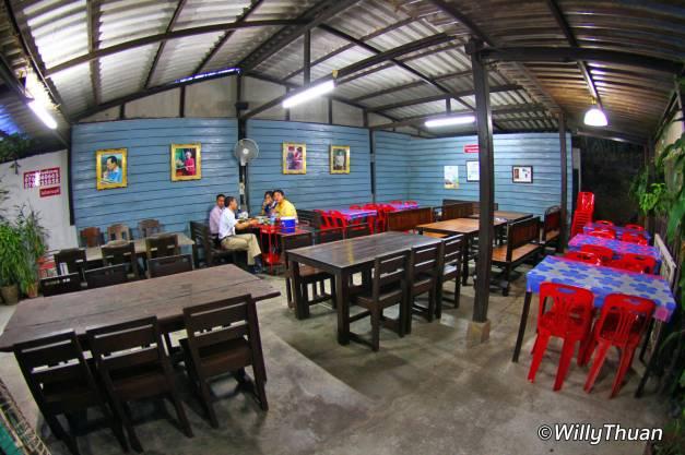 nam-yoi-phuket