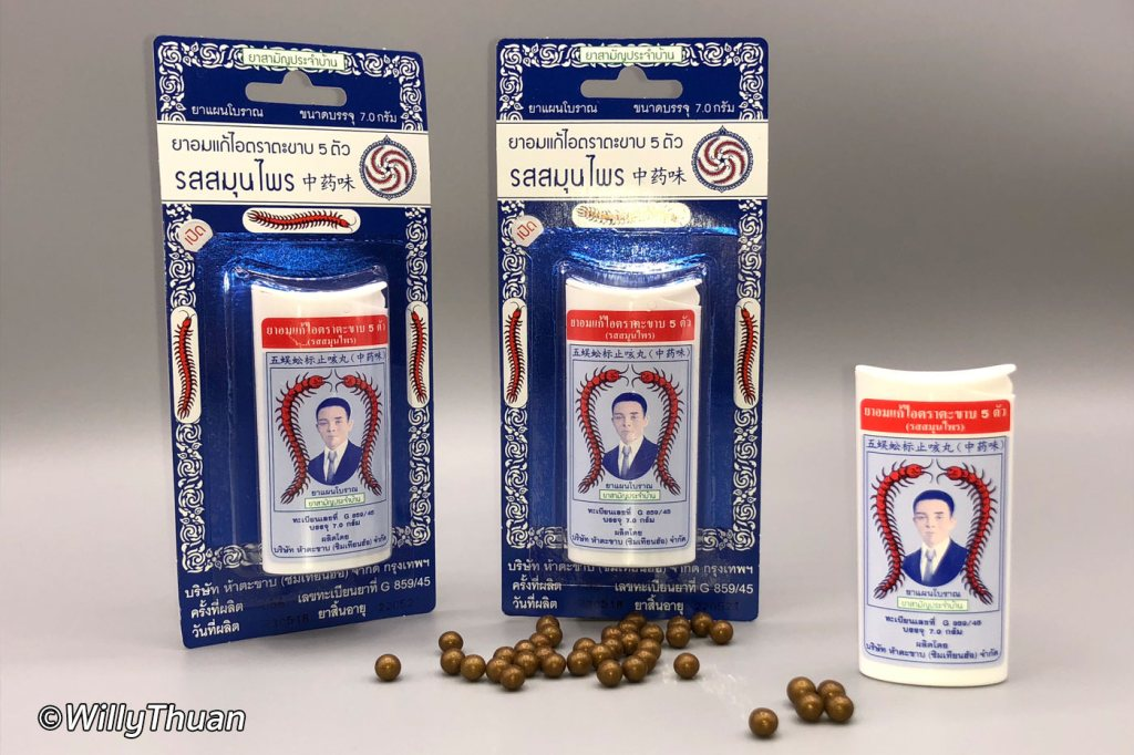 Takabb Anti Cough Pills