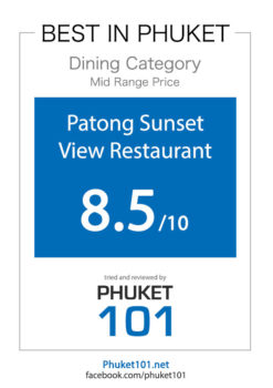 Printable Certificate Patong Sunset View