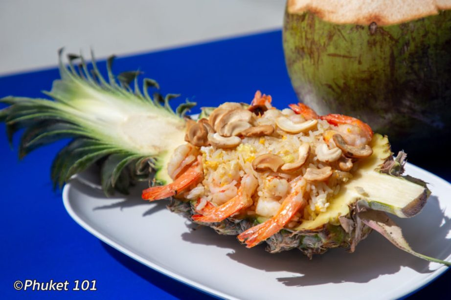 Pineapple Fried Rice at Bon Island restaurant