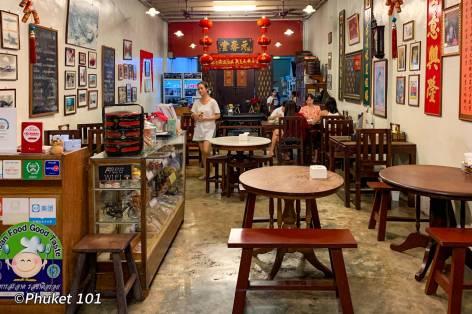 kopitiam-by-wilai-phuket