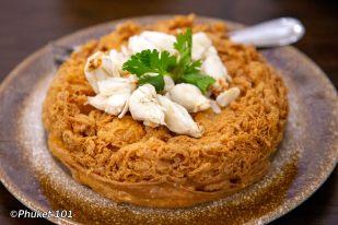 Crab Crispy Omelette / Kai Jeow Poo