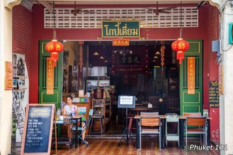 wilai-phuket