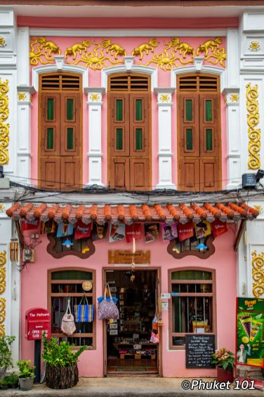 soi-romanee-phuket-town-1