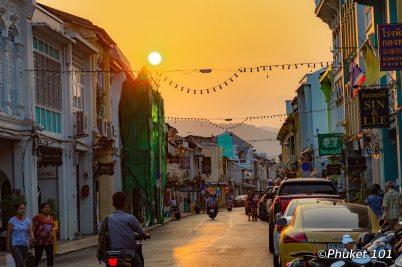 Thalang Road