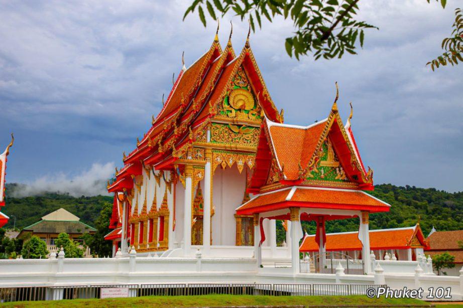 Wat Sin Supharam