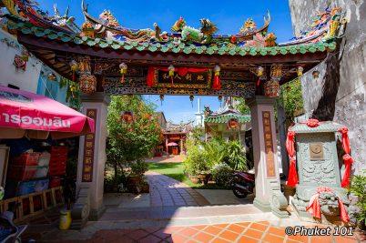 phuket-shrine