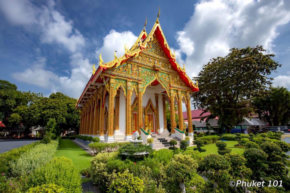 Wat Ladthi Wanaram