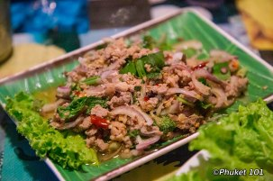kalim-rim-lay-dish