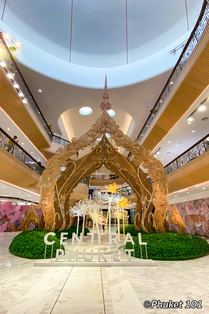 Central Shopping Mall Phuket