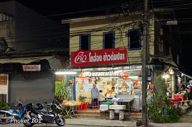 hong-khao-tom-pla-phuket