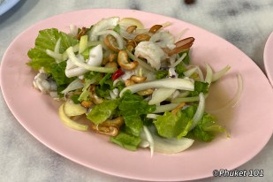 chuan-chim-seafood-salad-