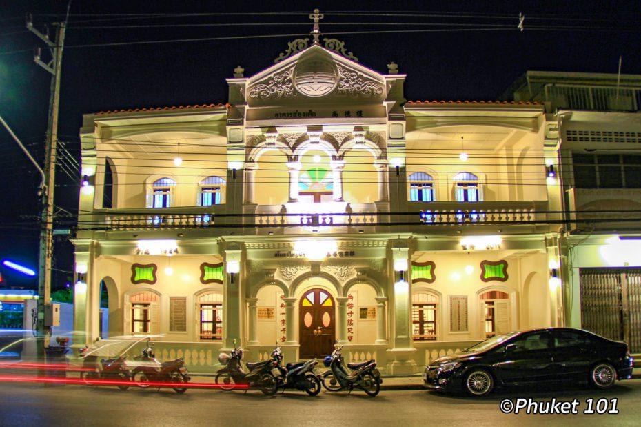 thai-hua-hokkien-club-phuket-town