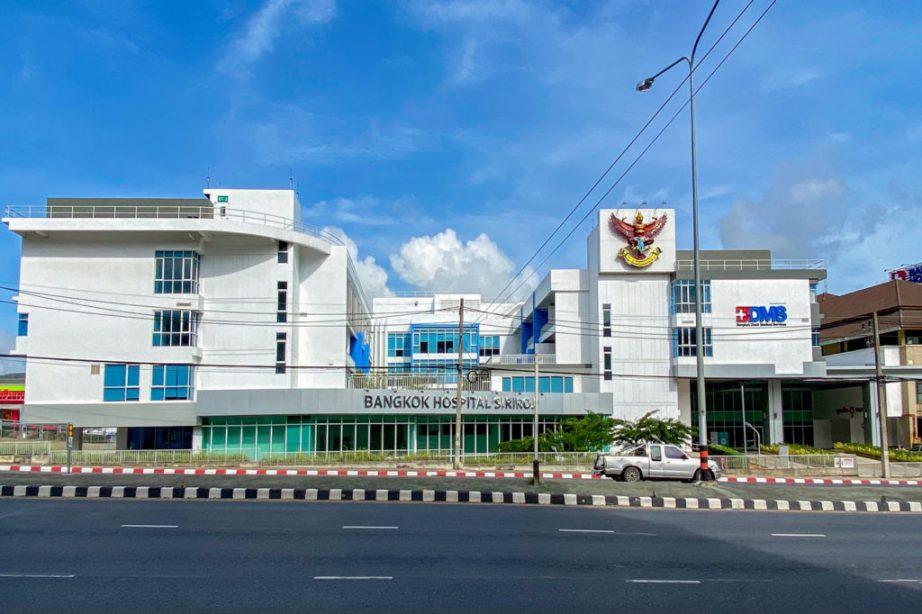 Bangkok Hospital Siriroj