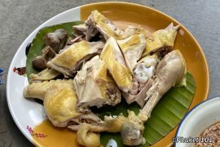 kin-kub-ei-chicken