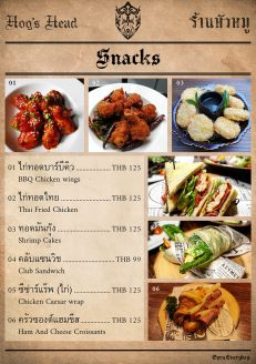 hogs-head-menu-4