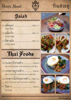hogs-head-menu-1