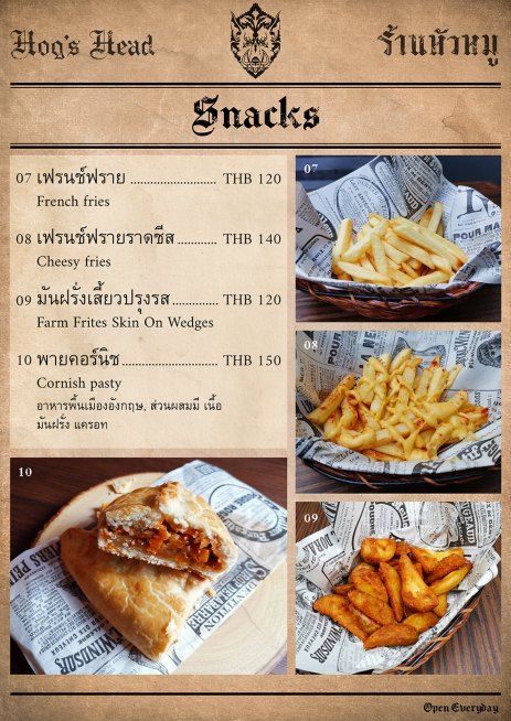 hogs-head-menu-7