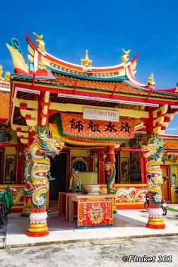 hok-nguang-kung-shrine-phuket-town