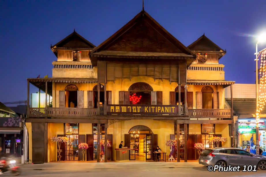 Kiti Panit Restaurant
