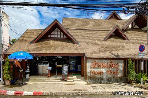 huen-phen-kao-soi-restaurant