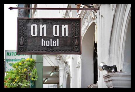 on-on-hotel-phuket 2