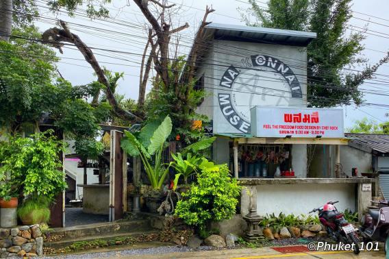 phasom-see-restaurant-phuket
