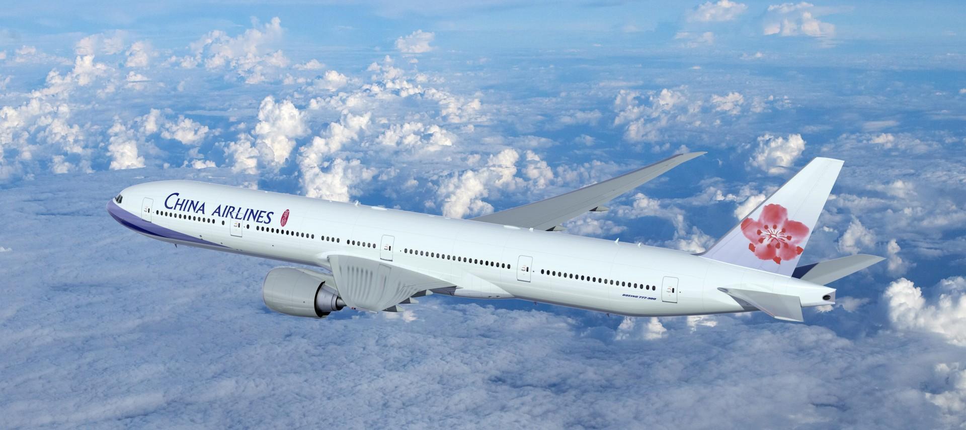 China Air