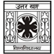 University of North Bengal Darjeeling